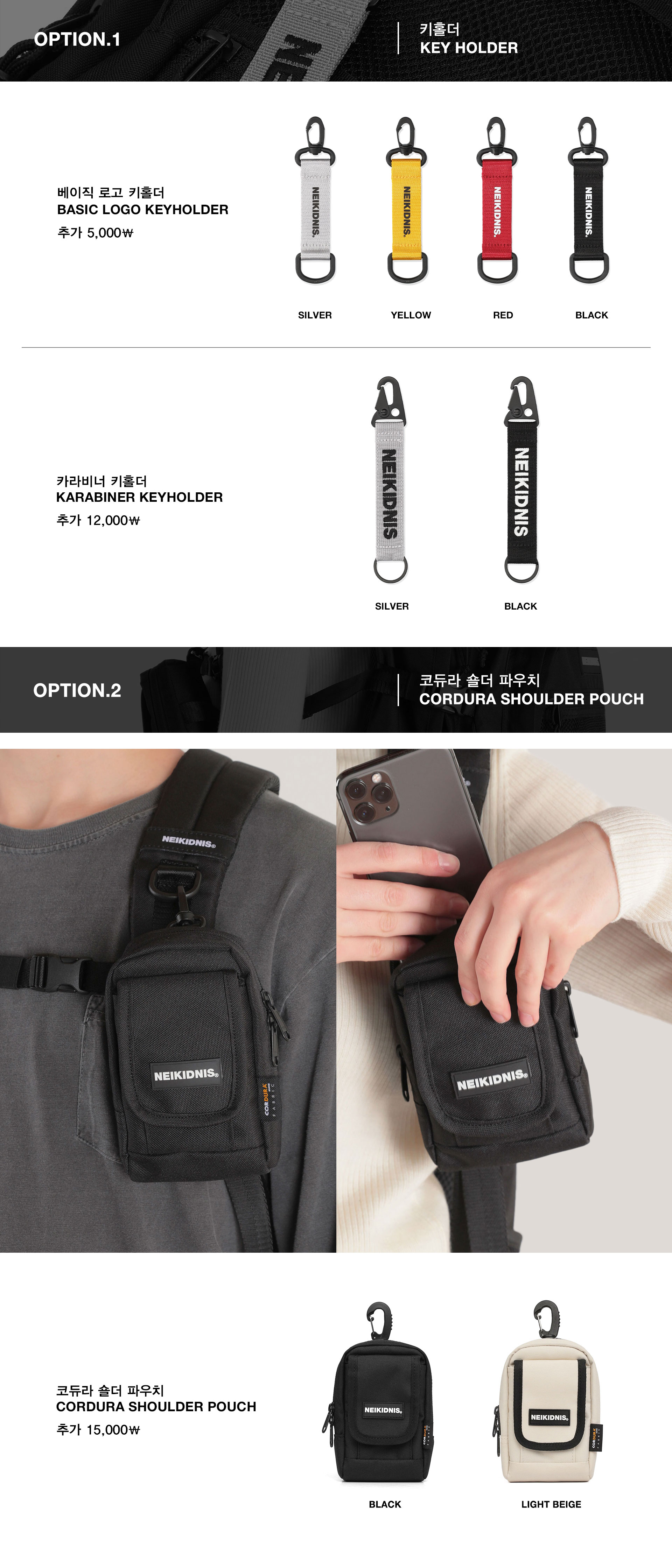 네이키드니스(NEIKIDNIS) ALL DAY DAYPACK / BLACK