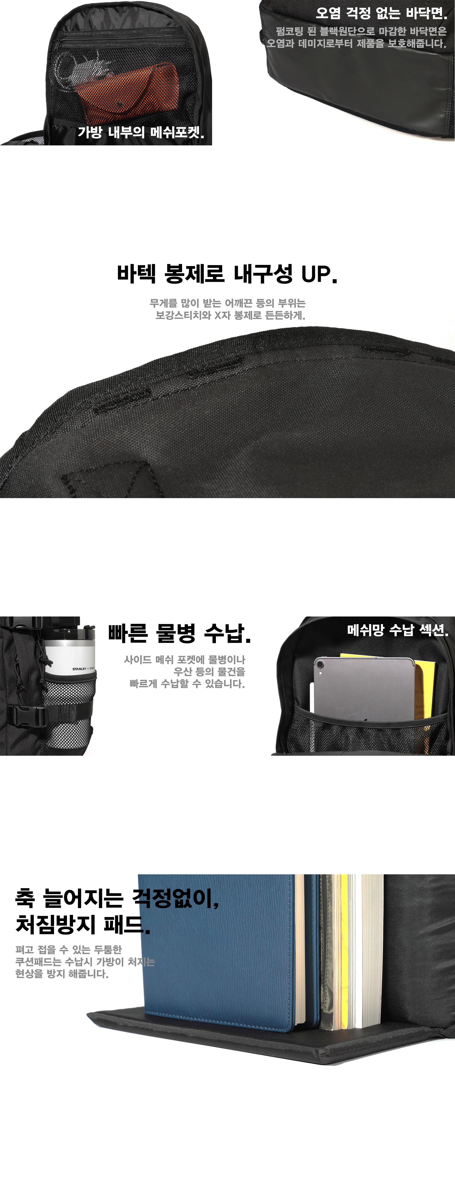 네이키드니스(NEIKIDNIS) MESH STRING BACKPACK / BLACK